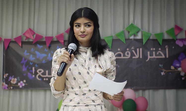 La candidata perfecta es de Arabia Saudí